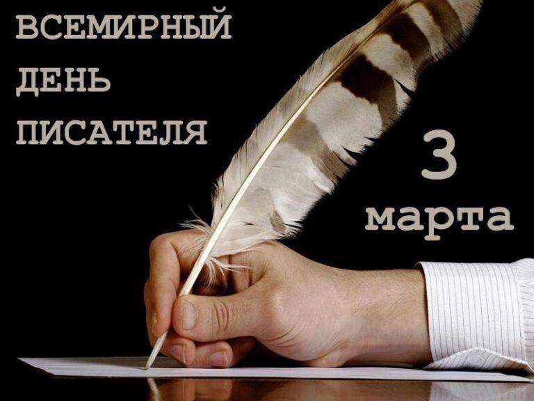 Видео-сборник интервью «20+21» к всемирному Дню писателя
