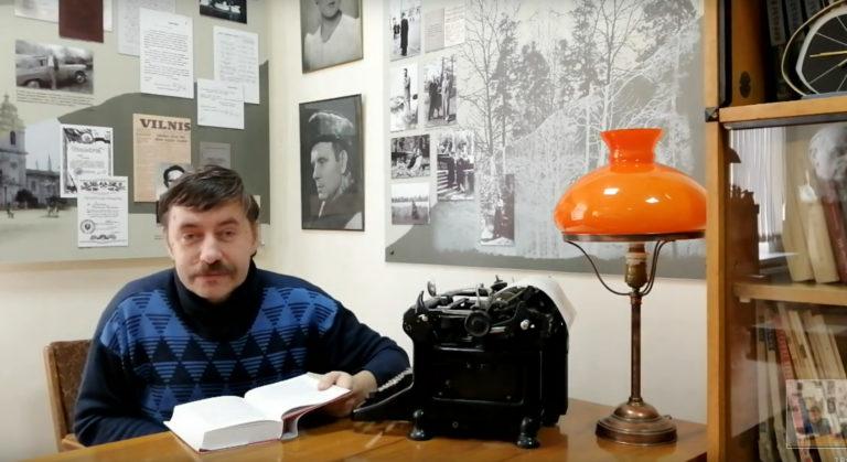 Онлайн-экскурсия «Самостояние Константина Воробьева»