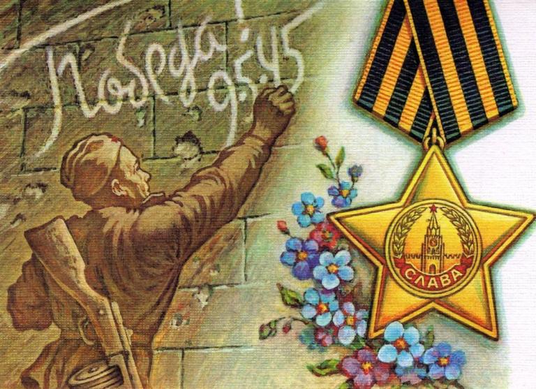 Поэтический марафон «Утро Победы»
