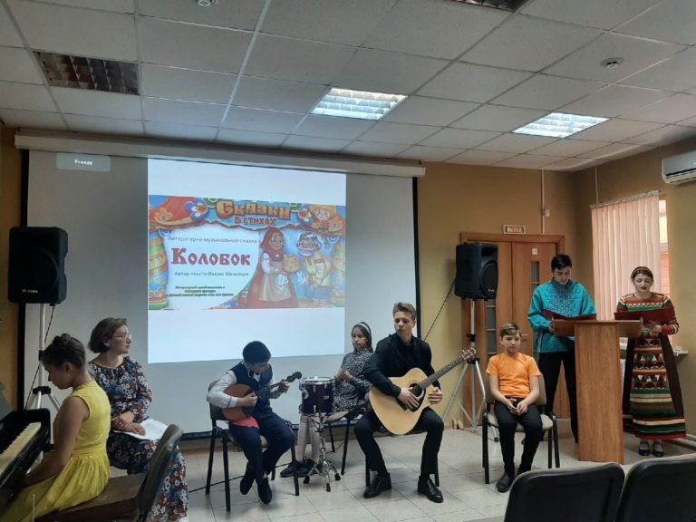 День защиты детей в Литературном музее