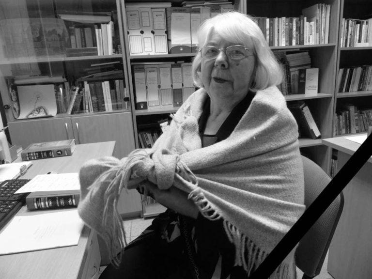 Ушла из жизни Евгения Дмитриевна Спасская