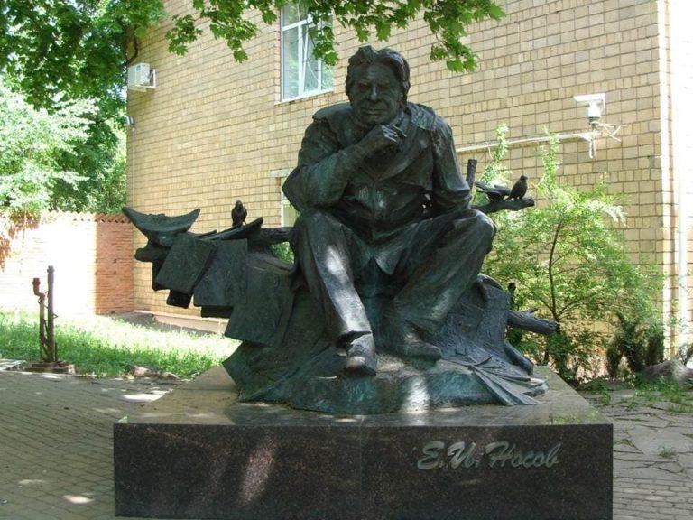 День памяти Евгения Ивановича Носова