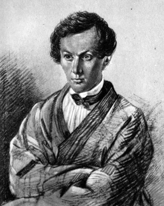 «Воспоминания о происшествиях, бывших в Курске в 1812 году»