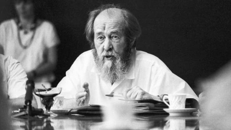 Курские писатели – лауреаты Солженицынской Премии