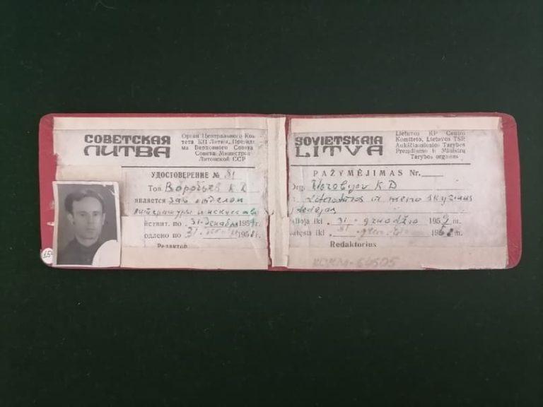 Удостоверение К.Д. Воробьева – корреспондента газеты «Советская Литва»