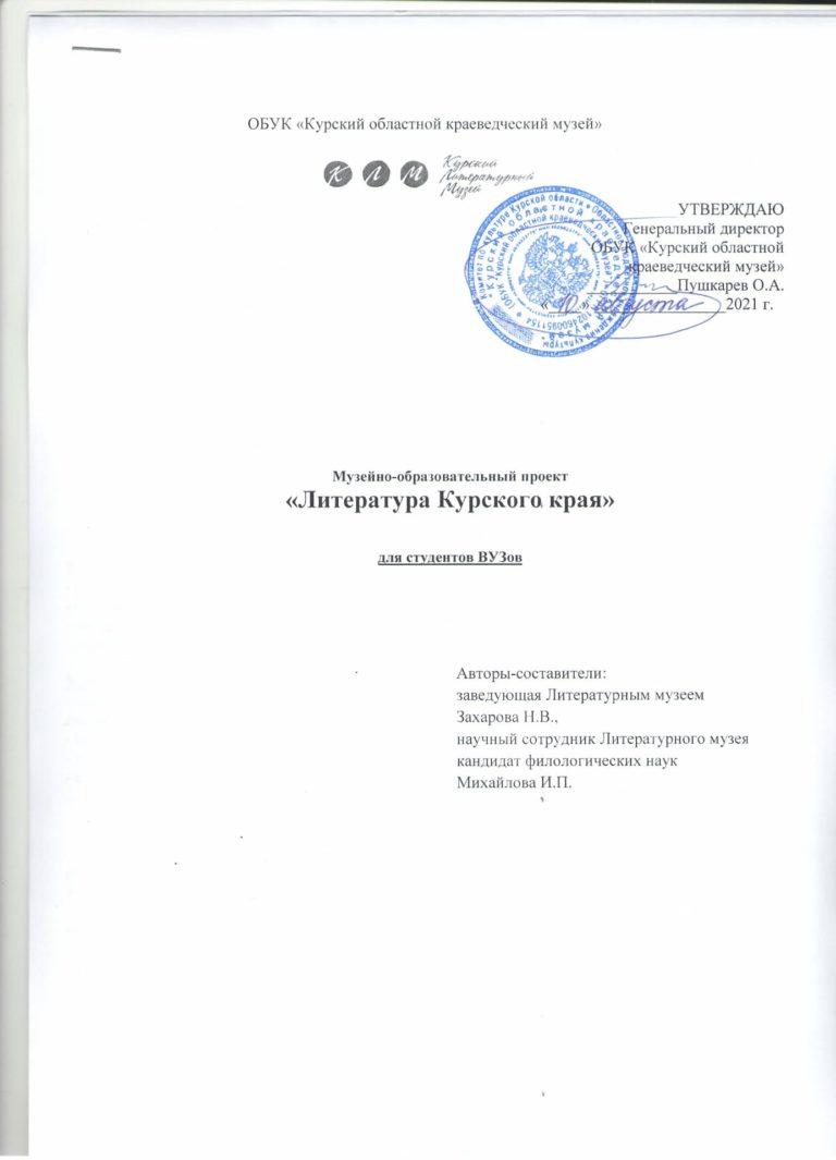 title-page-vuz